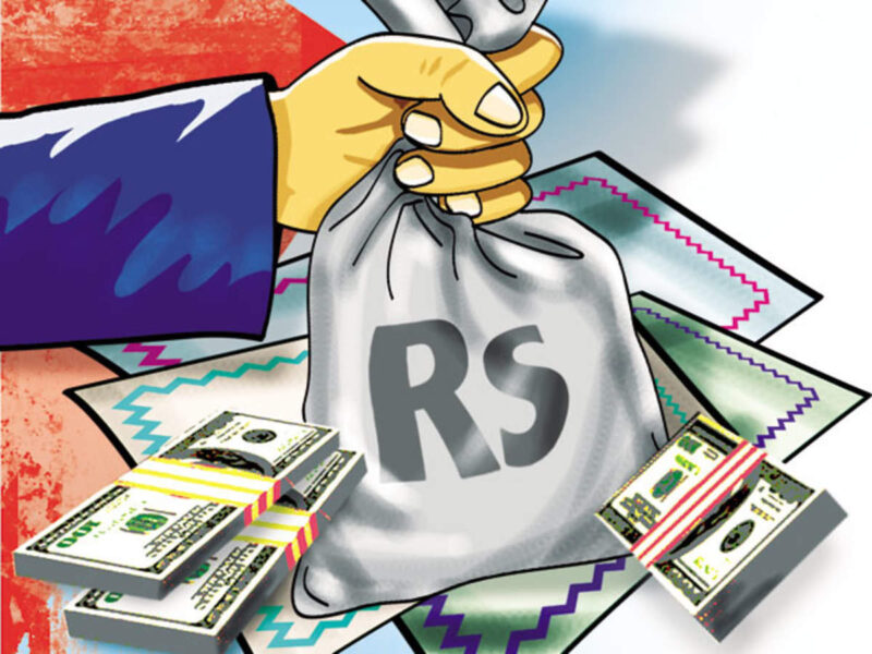 Fundo Garantidor de Crédito (FGC): como funciona?